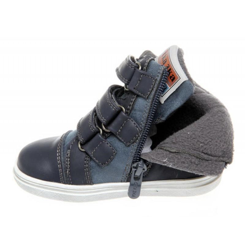 Ботинки Сказка R612526091BL