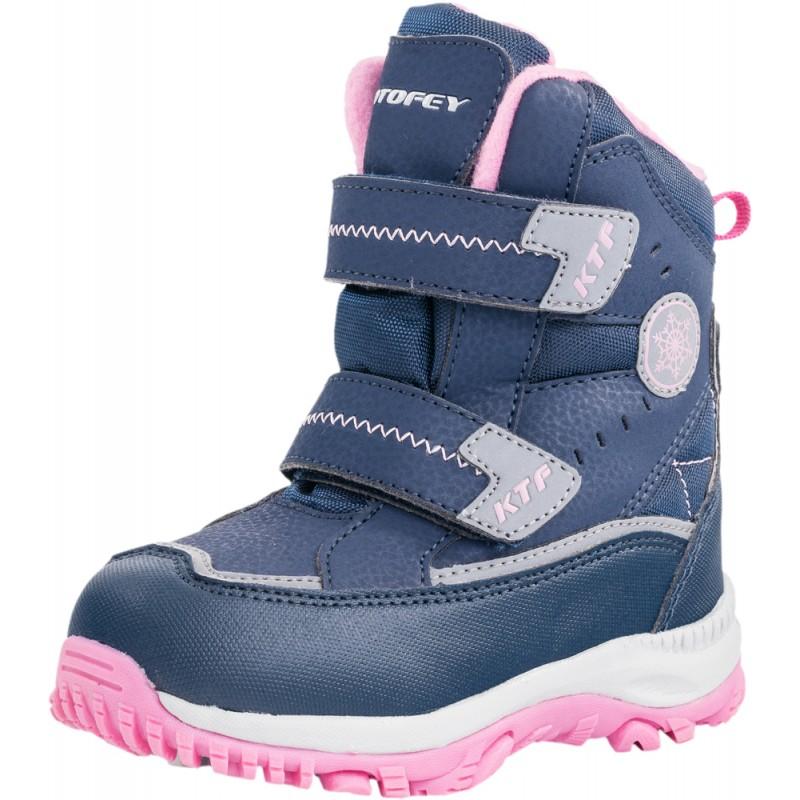 Ботинки Котофей 454940-43
