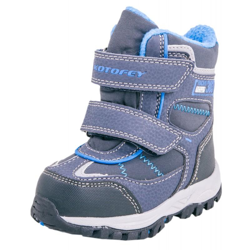 Ботинки Котофей 454964-41
